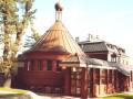 Kláštor  materská škola v Krakove